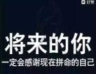 南京会计学习班南京会计实务学校再哪里