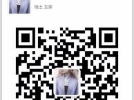 深圳翻译公司 深圳信诚翻译有限公司 笔译口译本地化