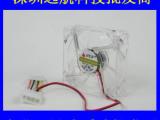 8025透明风扇 8cm机箱散热风扇 LED七彩灯