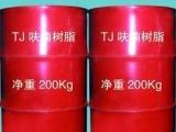 出售呋喃树脂 质量有保证
