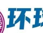 芜湖环球雅思学校秋季留学语言课程