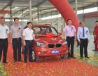 厂家直供新能源汽车招商加盟可免费铺货