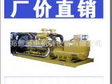 河南现货供应环保型上海凯迅(凯普)系列600KW柴油发电机组