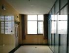 雄安新区与央企为邻 5600平米办公楼可分租