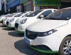 长沙新能源电动汽车出租 家用 2座 4座5座 代步
