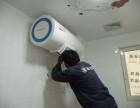 昆明华生热水器售后中心特约服务