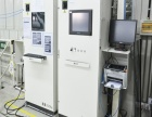 质量可靠机动车尾气检测公司产品
