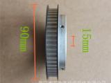 厂家直销 KS 纺织机 经编机 专用配件 过桥编码器同步齿轮