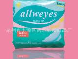 allwayes卫生巾 3mm厚240mm长日用卫生巾 外贸出口