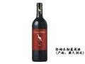 国易购红酒文化服务平台