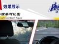 汽车玻璃免施工防雨剂