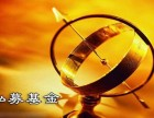 转让1000万浙江投资基金管理公司,公司注册