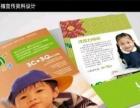 大连LOGO设计、VI设计、包装设计、画册设计