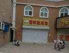 新河县 冠兴超市南头 商业街卖场 135平米
