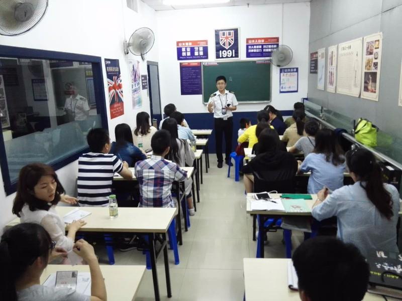 浦东川沙英语零基础新概念口语商务英语尽在山木培训周末新开班
