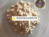 深圳航彩超白珠光粉涂料超白细缎珠光粉