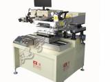 厚膜丝印机 CCD对位丝印机