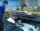 深圳龙岗地毯清洗保洁公司一平米多少钱