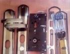 安装指纹锁、软包门、换胶条、换锁芯、安装电视挂架