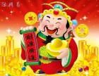 上海新华金融投资有限公司大家小心这个平台会上当受骗吗?