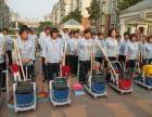 连云港专业保洁家庭保洁新居开荒企事业单位保洁