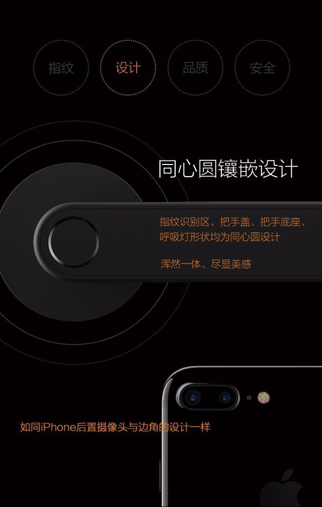 徐州 鹿客 指纹锁智能门锁安装