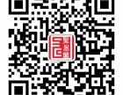 北京八字预测 起名 六爻 择日 化煞解灾及风水调理