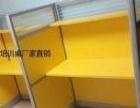 承德办公家具低价定做办公桌辅导桌屏风工位大班台