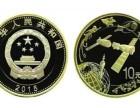 哪里私下交易纪念币的价位高
