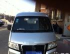 吉奥星旺 2010款 1.0 手动 快运标准型-五菱发动机吉奥面