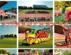 企业大型趣味运动会大型团队趣味活动策划