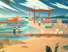 杭州高性价比二维动画Flash动画MG动画卡通设计
