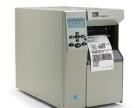 苏州斑马标签机Zebra105SL Plus不干胶条码打印机
