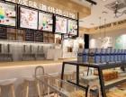 民治烘焙店商标设计 店面设计 空间设计