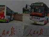 周口市太康县公交车广告