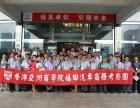 惠州高级经理人企业管理培训班学费多少钱