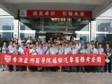 惠州在职研究生培训班