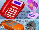 长沙Por/e产品结构设计培训
