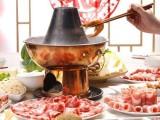 老北京铜锅涮肉培训学校 先尝后学