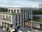 双首层厂房,二楼可上车,打造科技智慧园