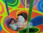 绳网部落儿童娱乐(非诚勿扰)加盟 儿童乐园