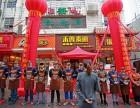 湖南禾香麦田煲仔饭加盟,快餐加盟,餐饮连锁品牌,全程帮扶