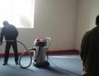 企事业单位家庭清洗油烟管道外墙清洗石材养护地毯清洗