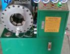 三明大小型钢管缩管机经销商