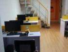 经开区中环城精装写字楼有办公家具