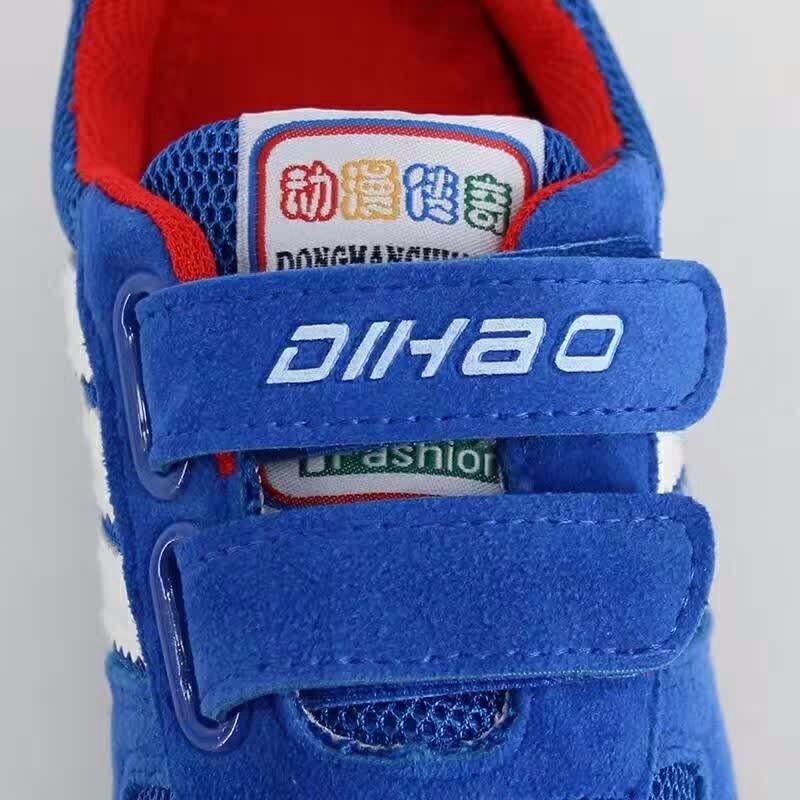 7元红孩子品牌运动鞋适合店面活动