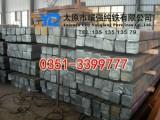 低硫纯铁 低硫太钢纯铁 低硫原料纯铁 低硫工业纯铁