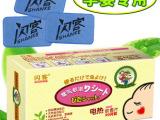 正品闪客母婴专用电热蚊香片 环保无味型(30片装)