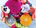 果缤纷的水果拼盘拼出新利润