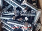 红达标准件专业供应化工专用螺栓——邯郸化工专用螺栓